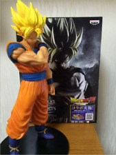 Dragon Ball Z ROS Resolution of Soldiers Awaken Son Gokou 57# Figure Figurine