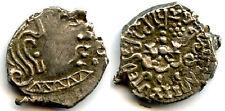 Silver drachm of King Kumaragupta I (414 - 455 AD),  Gupta Empire