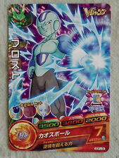 Dragon Ball Heroes, Frost GDPJ-22 Japanese V Jump Promo Mint!