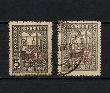 (NNDA 379) ROMANIA 1917 USED TYPE  WWI Germany Occupation