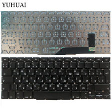 "Ror A1398 Russian Laptop Keyboard  Apple Macbook Pro A1398 Retina15"" 2013- 2015"