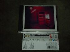 Ray Kennedy S/T Japan CD