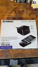 Yamaha YID-W10 Wireless Dock System For iPod/iPhone