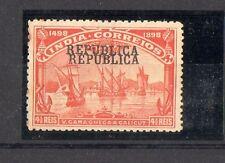 PORT INDIA - VASCO DA GAMA 4 1/2 R. 1898 STAMP - DOUBLE OVERPRINT ERROR - RARE
