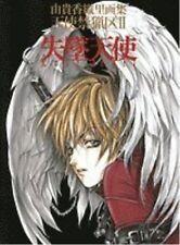 JAPAN OOP Angel Sanctuary Kaori Yuki Art book #2 LOST ANGEL