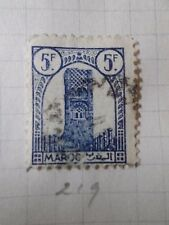 MAROC 1943-44, timbre 219, TOUR HASSAN RABAT, oblitéré, VF USED STAMP, MOROCCO