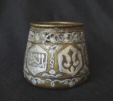 Old Islamic Damascus Art Burner Vase , Embossing Elementd of Silver on Brass
