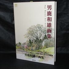 OGA KAZUO ANIMATION ARTWORKS STUDIO GHIBLI ARTBOOK NEW