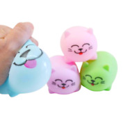 1x Air filled squishy Kitty stress ball autism fidget squeeze finger kids toy