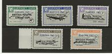GB Sark  local issue  Commodore shipping 1971 Strike on 1967 Eur. set of 5  MNH