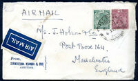BRITISH INDIA TO GREAT BRITAIN Air Mail Cover 1935 VF