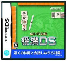 USED Yakuman DS Wifi Compatible Mahjong NTSC-J Japanese Import Video Game