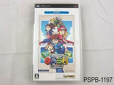 Rockman Dash 1 PSP Japanese Import Mega Man Legends Capcol B US Seller