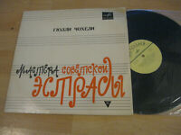 LP Gully Choheli Same Meister Sowjetischen Bühne  Vinyl Melodiya 030759-030760