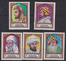 Jordan Islamic scolars MNH 1970s