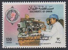 Oman 1987 ** Mi.316 Radio Amateur Station Funker