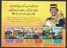 BRUNEI DARUSSALAM 2006 60TH BIRTHDAY OF BRUNEI SULTAN SOUVENIR SHEET OF 6 STAMPS