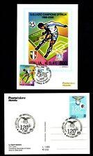Italy 2000 and 2020: Lazio Sample and Anniversary-Postcard whew. poste it.