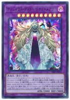 "Japanese Yugioh ""Dangerous Frightfur Nightmary"" 19PP-JP012 Ultra Rare"