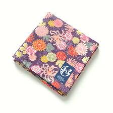 Japanese Furoshiki Small Cotton Cloth Chrysanthemum Purple TB127