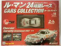 Le Mans Cars (10) Chevrolet Corvette Greenwood #007 (1976) 1/43 Model Hachette