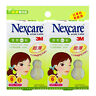 [NEXCARE] 3M Acne Dressing Pimple Treatment Patch Ultra Thin 2 Packs 36 Patches