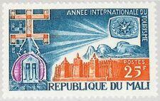 MALI 1967 144 98 Intl. Tourist Year Jahr des Tourismus Emblem Gebäude MNH