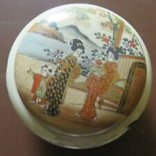 ANTIQUE JAPANESE SATSUMA COVERED POWDER JAR CIRCA 1900