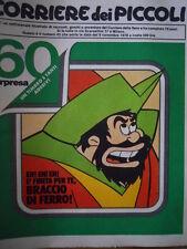 Corriere dei Piccoli 45 1978 CON POSTER DI BRACCIO DI FERRO   [C20]