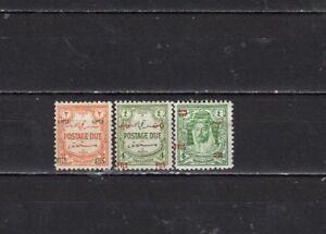 Jordan - Lot Of Early Error Unused  MH/OG Stamps (JOR7)