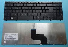Notebook-Tastaturen mit QWERTZ (Standard) - Layout für Aspire