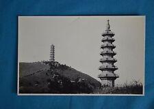 1920s Real Photo RP Postcard Marble Pagoda At Yu'Chuen Shan Beijing China