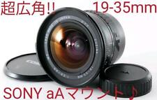 Ultra-Wide-Angle Lens Sony For Minolta Cosina Af 19-35Mm