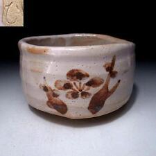 GE5: Vintage Japanese Pottery Tea bowl, Shino ware, Plum tree
