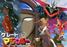 GREAT MAZINGER VOL.2-JAPAN 2 DVD Y73 zd