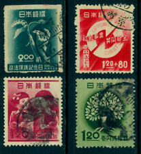 Japan 1947/1948  - 4 COMMEMORATIVE issues - USED