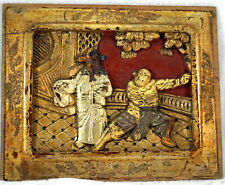 Chinese Gilt Wood Carving Panel Good Relief People  Old Wax Seal on Back 4 of 15
