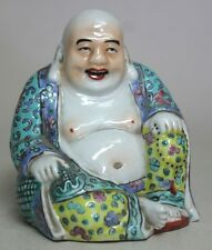 """Antique CHINA Chinese PORCELAIN LAUGHING SEATED BUDDHA 4"""" Statue MARKED"""