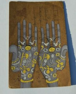 OLD RAJASTHAN MINIATURE PAINTED INDIAN POSTCARD OF REFLEXOLOGY   HANDS NO  154