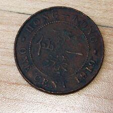 1919 Hong Kong 1 Cent
