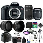 Canon EOS Rebel T7i 24.2MP DSLR Camera + 18-55 IS STM + 75-300mm Lens + 8GB Kit