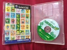 GC どうぶつの森+ DOBUTSU NO MORI Plus Animal Forest 2001 NINTENDO GAMECUBE game
