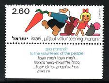 ISRAEL 1977 630 1v.