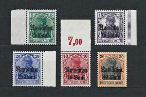 WWI German Post in Rumanien Rare WW1 Stamps MNH 1919 Germania Overprint Full Set