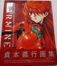 USED Japanese Anime Yoshiyuki Sadamoto Art Collection CARMINE EVA Evangelion F/S