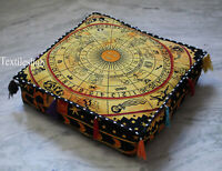 Yellow Zodiac Indian Mandala Square Floor Decorative Cushion Cover Pillow Throw