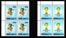 Brazil World cup 2014 football FIFA block/4 stamps x2 MNH LibanPost Lebanon