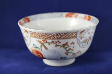 Old Japanese Imari-ware Birds and Blossoms Pattern Tea Bowl / Soup Dish