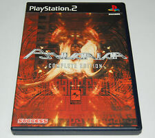 Psyvariar Complete Edition PS2 PlayStation 2 JPN Japan Japanese Near-Mint + Reg.