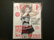 Isabeli Fontana- Vogue Nippon Japan Magazine + Supplement March 2010 - Brand New